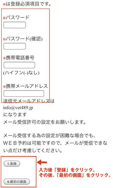web05